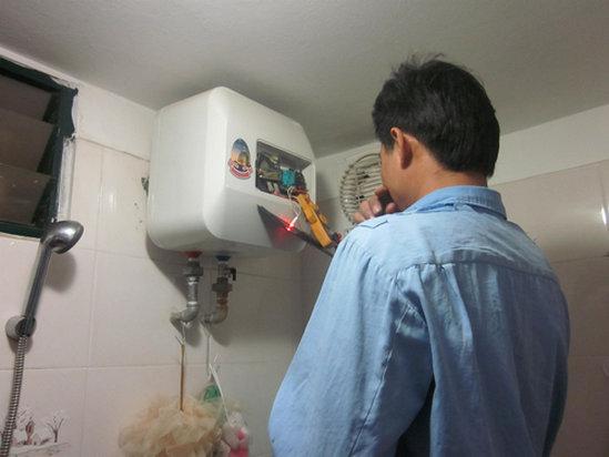 Sửa chữa bình nóng lạnh tại Lĩnh Nam giá rẻ nhất 094 388 8817
