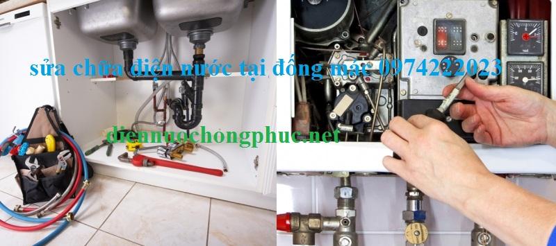 Sửa chữa điện nước tại Đống mác giá rẻ HOTLINE:0974222023